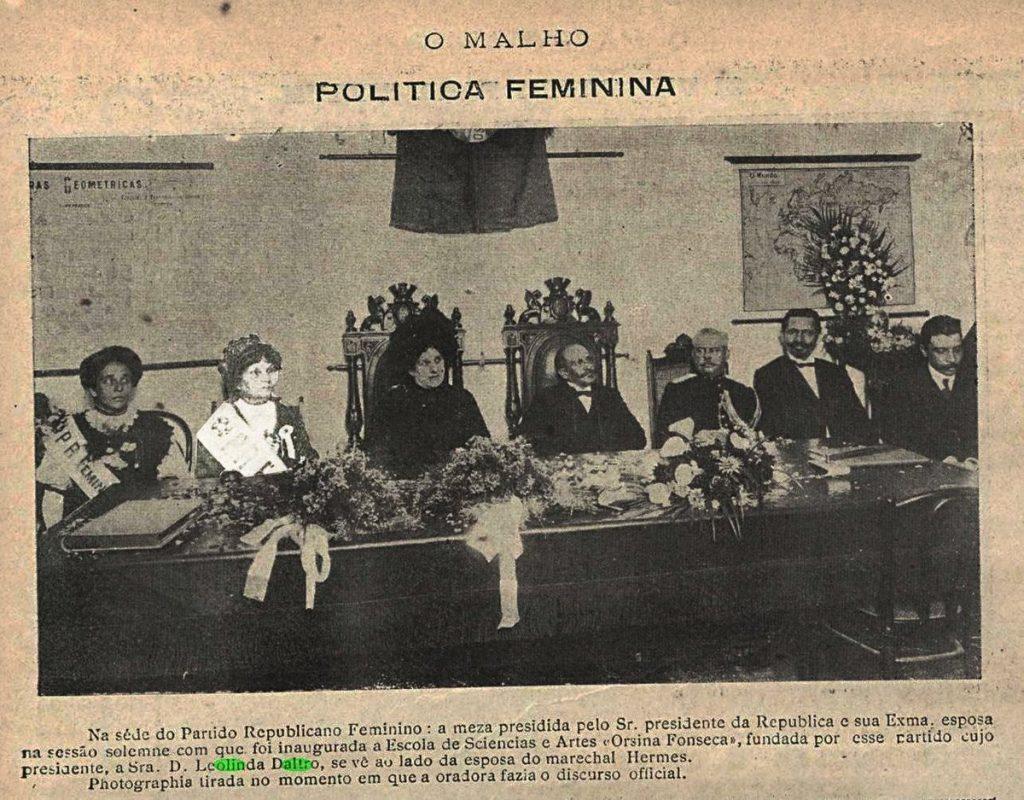 Conheça a história do primeiro partido feminino do Brasil